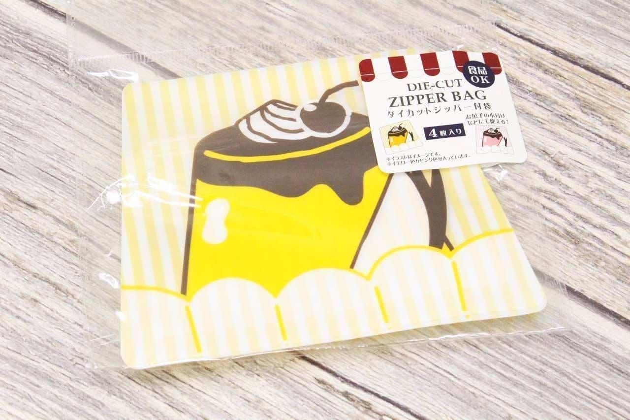 キャンドゥ「レトロ食堂」のプリンダイカットジッパー付袋