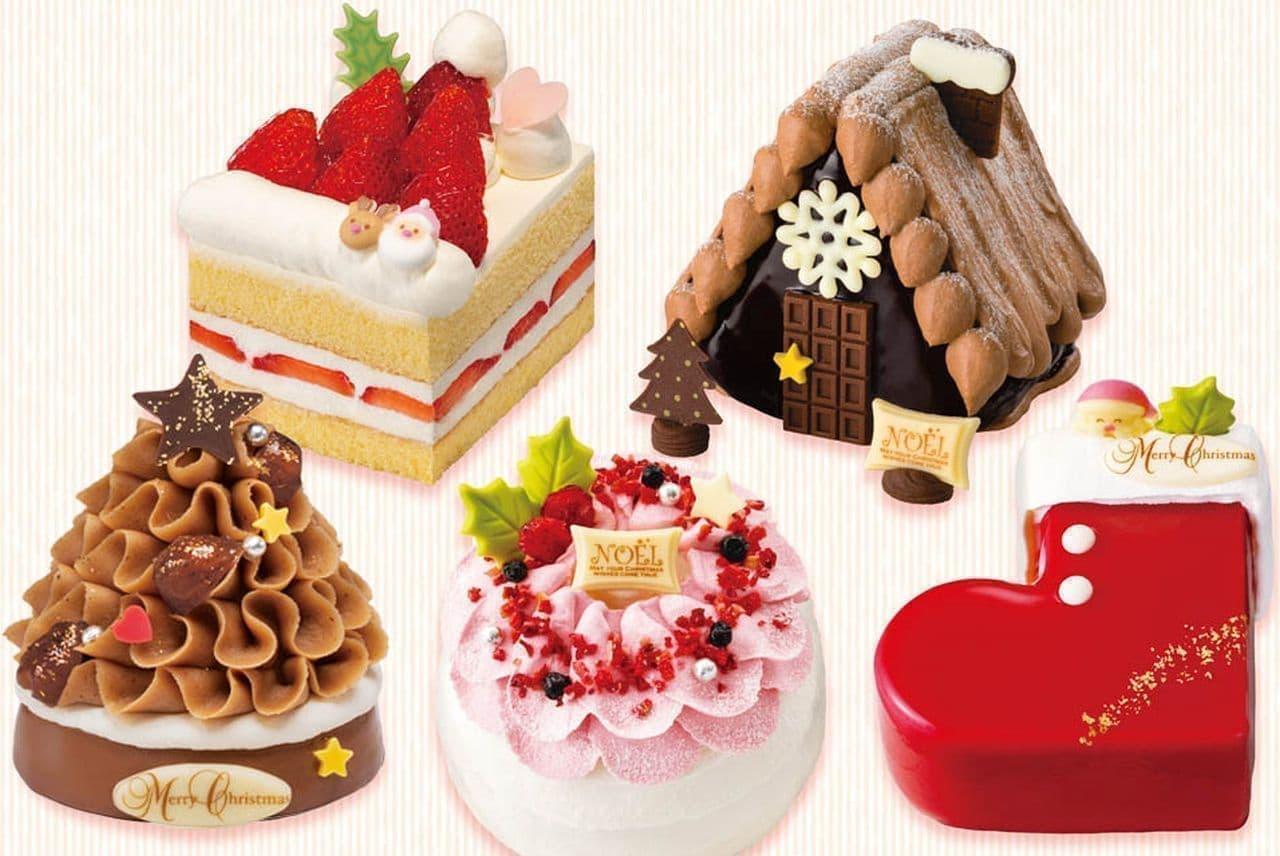 「銀のぶどう」の1~2人用クリスマスケーキ「5つのクリスマスガトー」