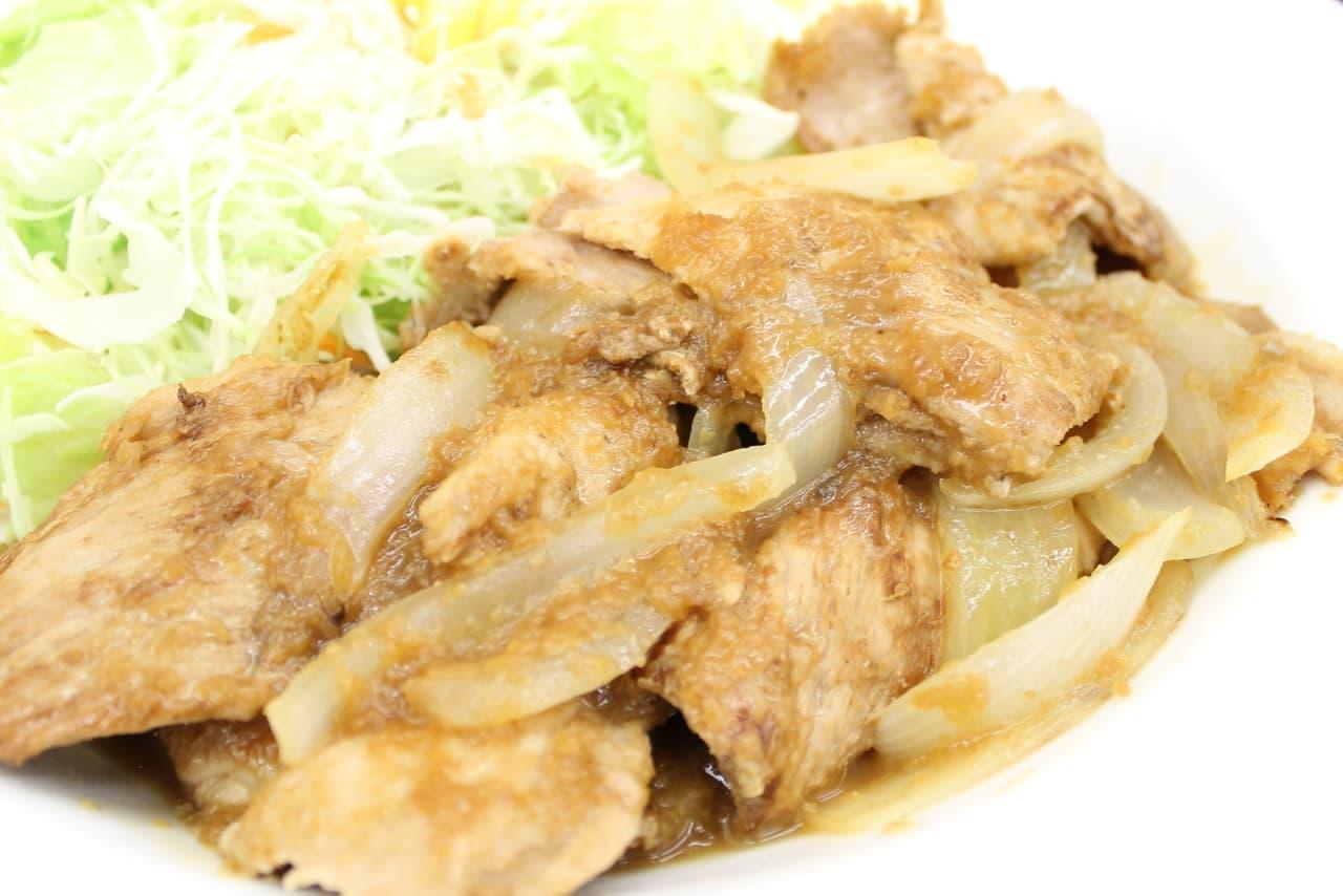 松屋で肉量1.5倍の「豚肩ロースの生姜焼定食」