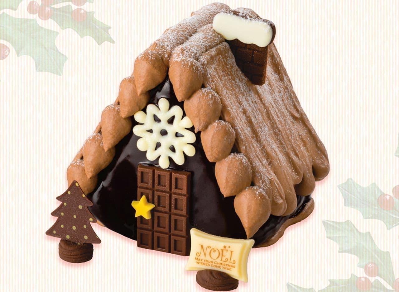 銀のぶどう「おいしいショコラの7重奏が聞こえる、チョコ好きのためのクリスマスハウス」