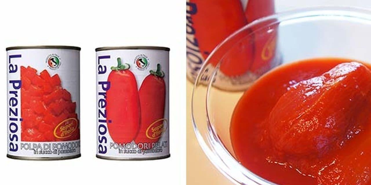 カルディ「ラ・プレッツィオーザ ホールトマト缶/ダイストマト缶」
