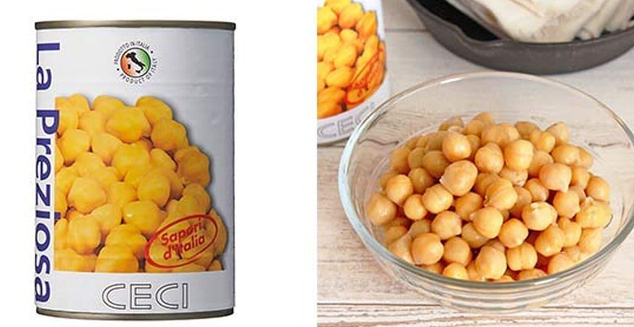 カルディ「ラ・プレッツィオーザ ひよこ豆(ガルバンゾー)水煮缶」