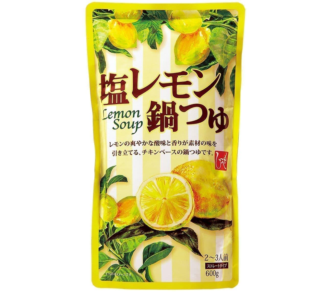 カルディ「もへじ 塩レモン鍋つゆ」
