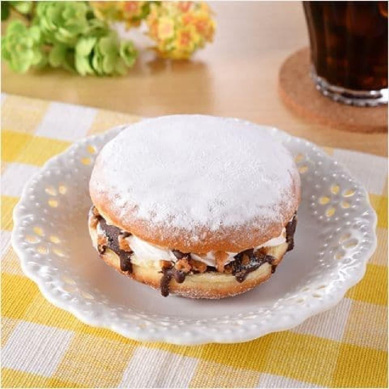 ファミリーマート「冷やして食べるドーナツバーガー(カスタード&ホイップ)」