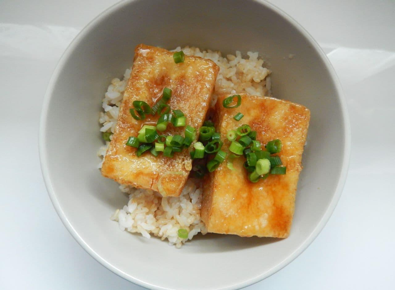 高野豆腐のかば焼き丼