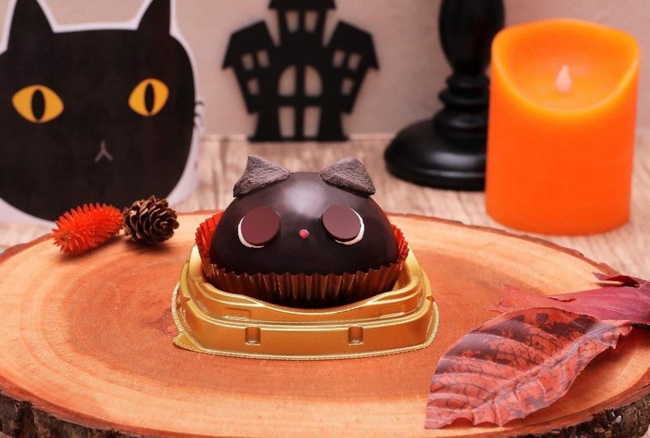 セブン-イレブン「黒猫ザッハトルテ」