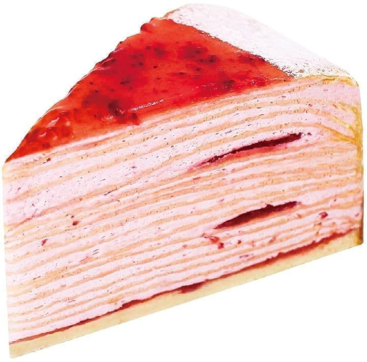 不二家洋菓子店「あまおう苺のミルクレープ」