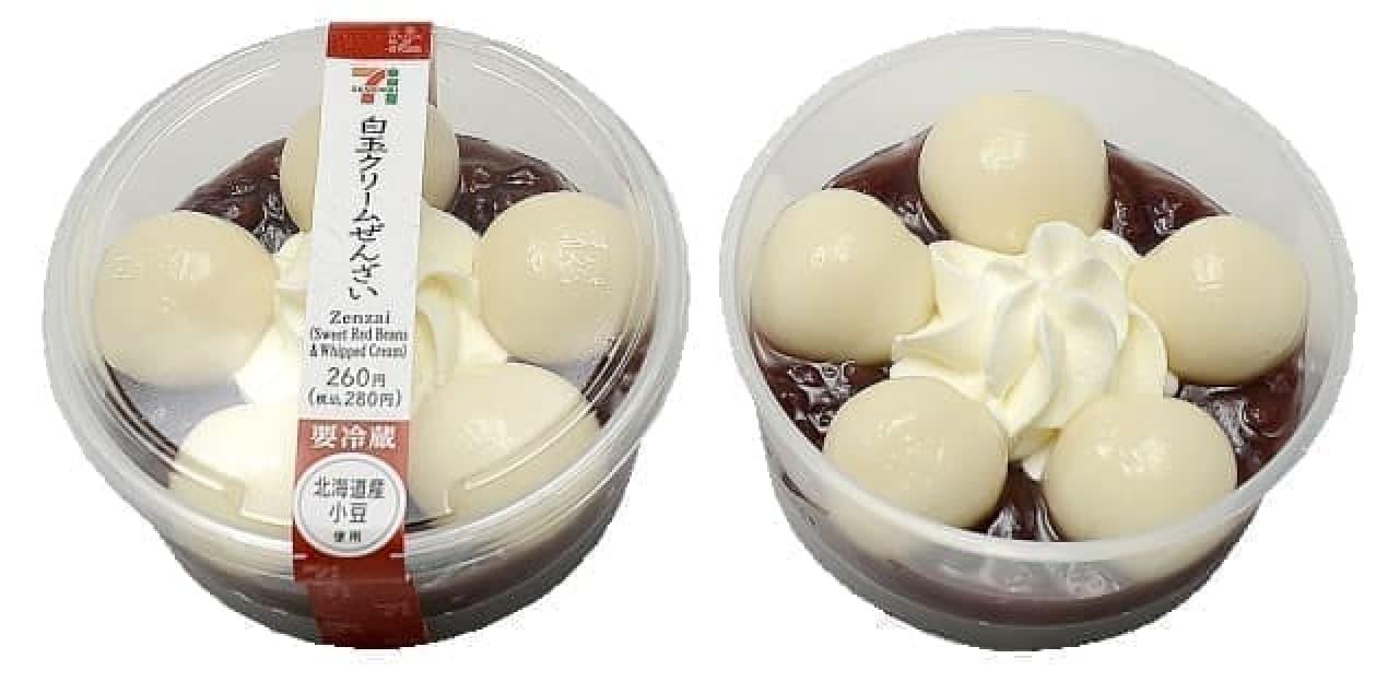 セブン-イレブン「北海道産小豆使用 白玉クリームぜんざい」