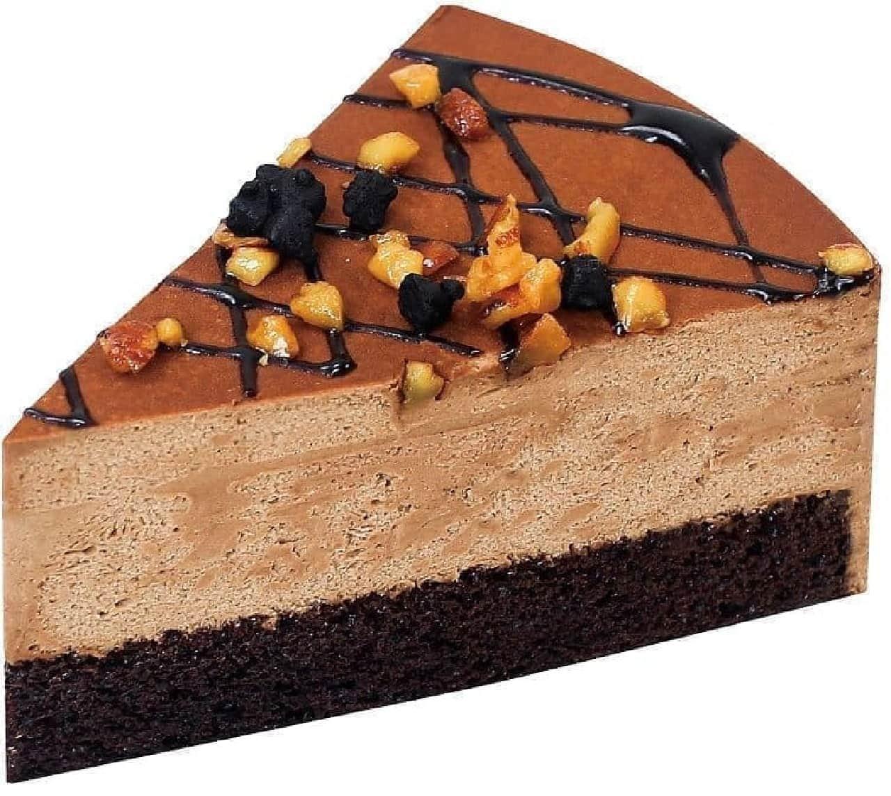 不二家洋菓子店「ショコラムースケーキ」