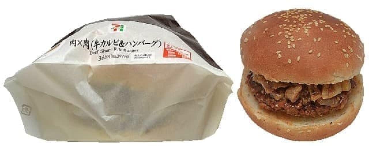 セブン-イレブン「肉×肉(牛カルビ&ハンバーグ)」