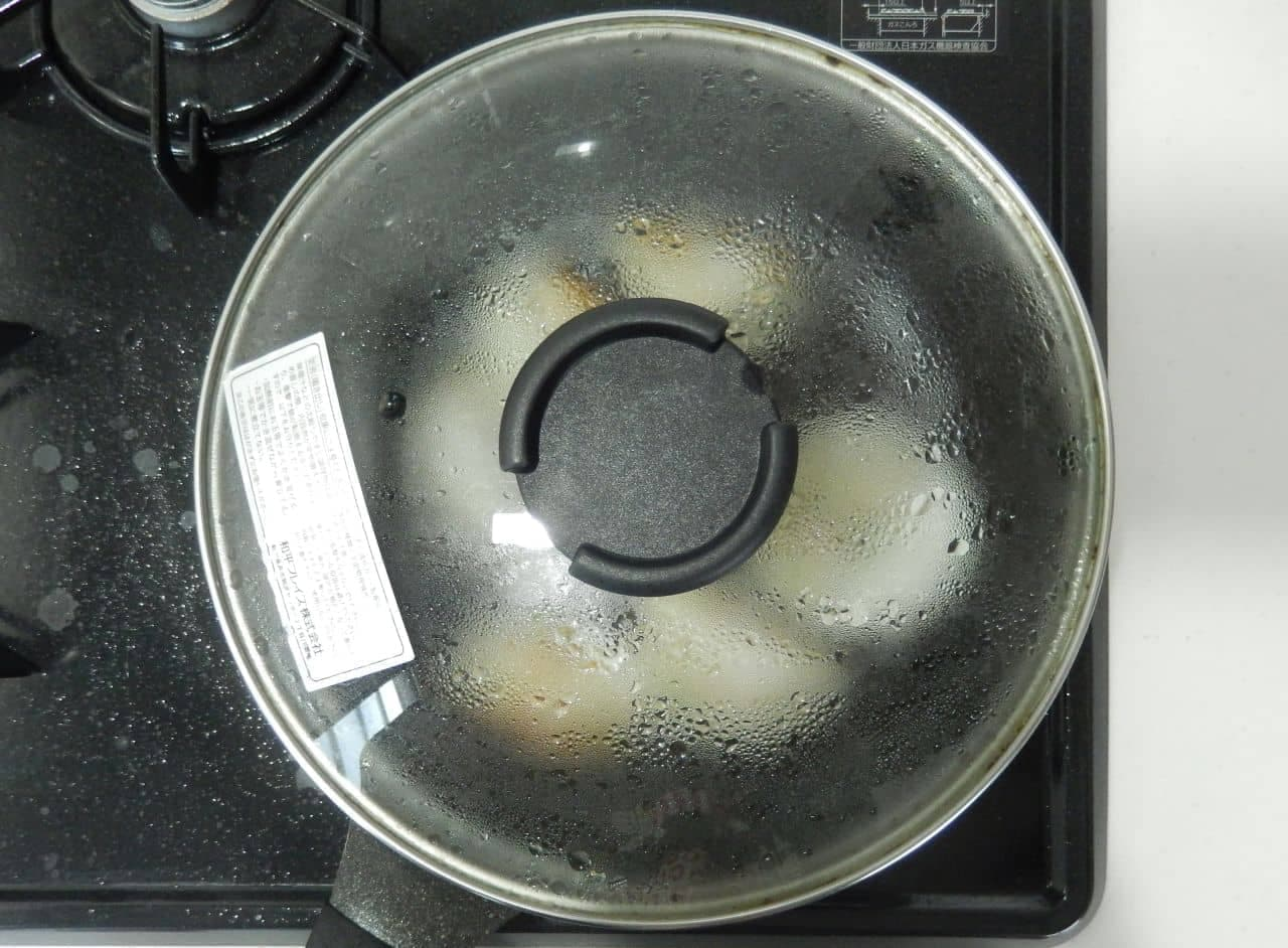 大根ギョウザのレシピ