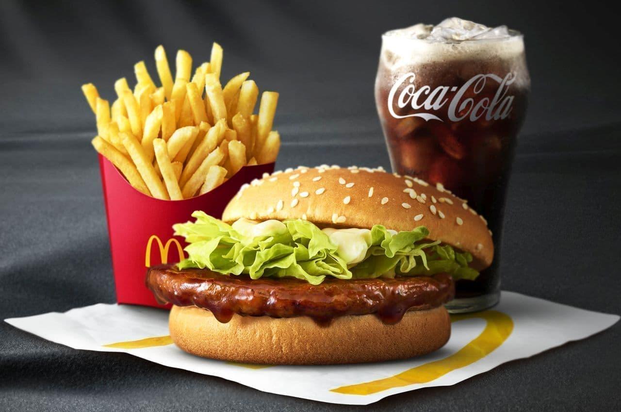 マクドナルド「てりやきマックバーガーセット」