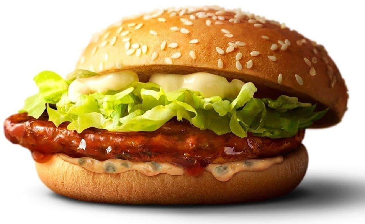 マクドナルド「旨辛てりやきマックバーガー」