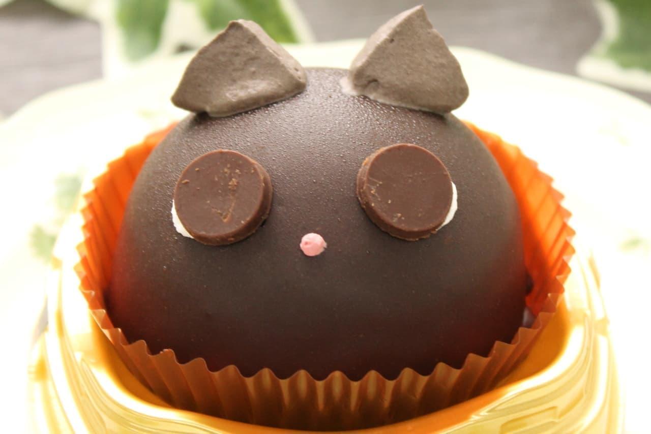 セブン限定「黒猫ザッハトルテ」