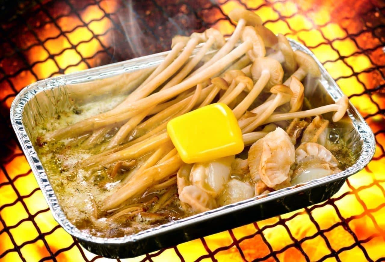 牛角「味えのきとホタテのホイル焼き~バター醤油~」