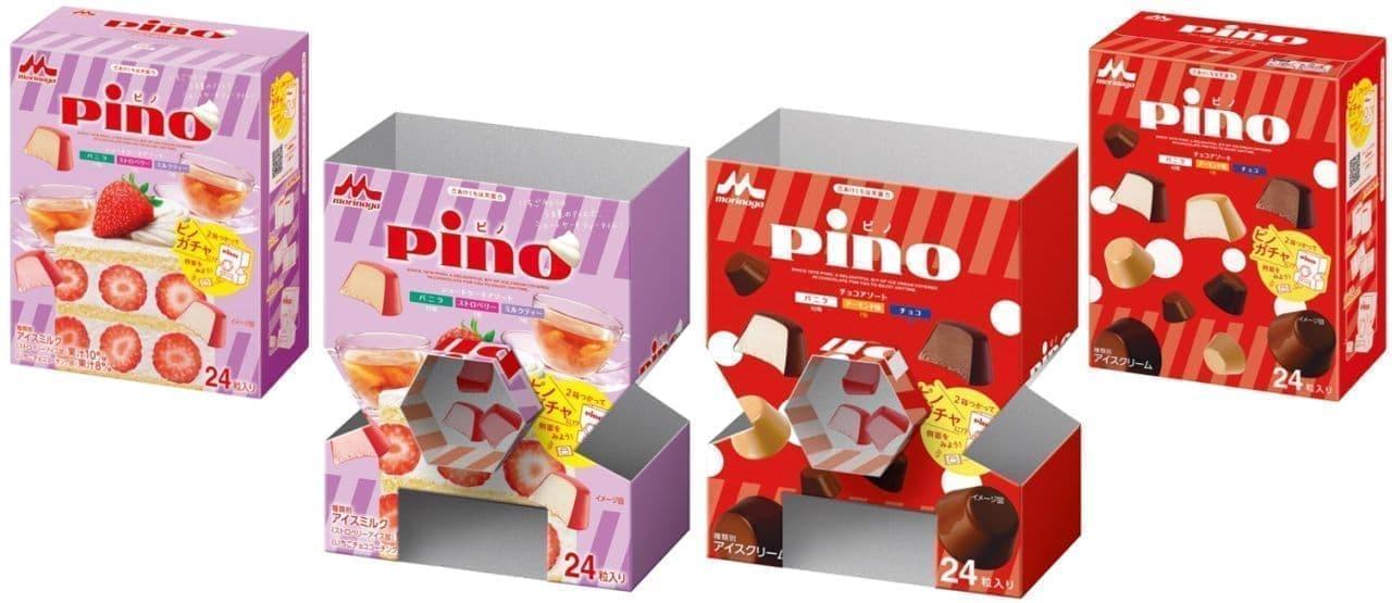 森永乳業「ピノ ショートケーキアソート(ピノガチャパッケージ)」