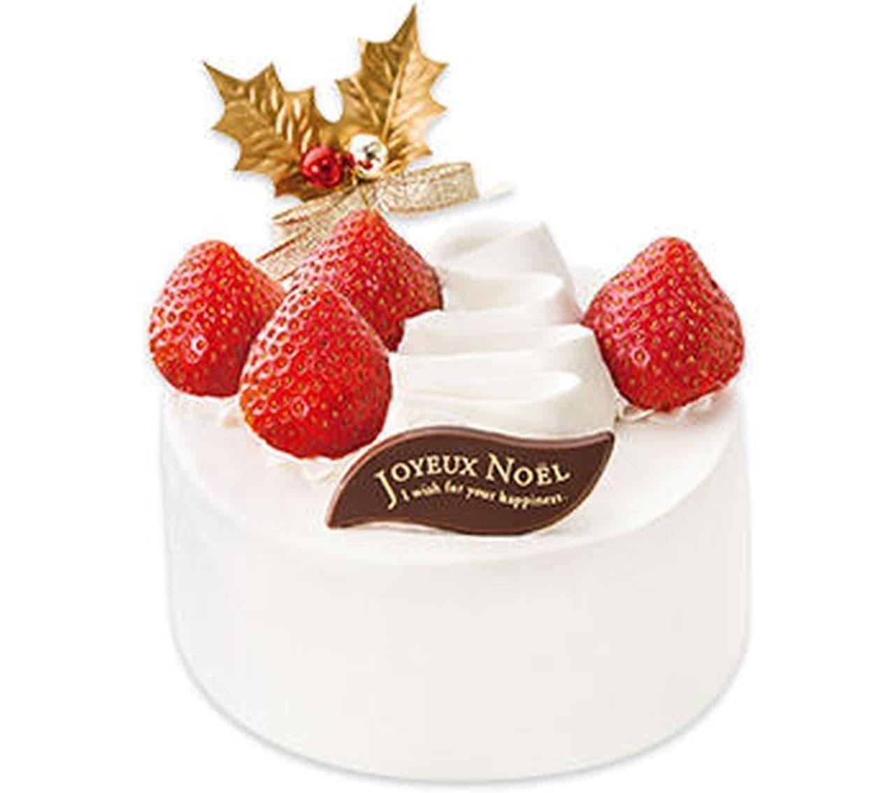 不二家「あまおう苺のクリスマスショートケーキ」