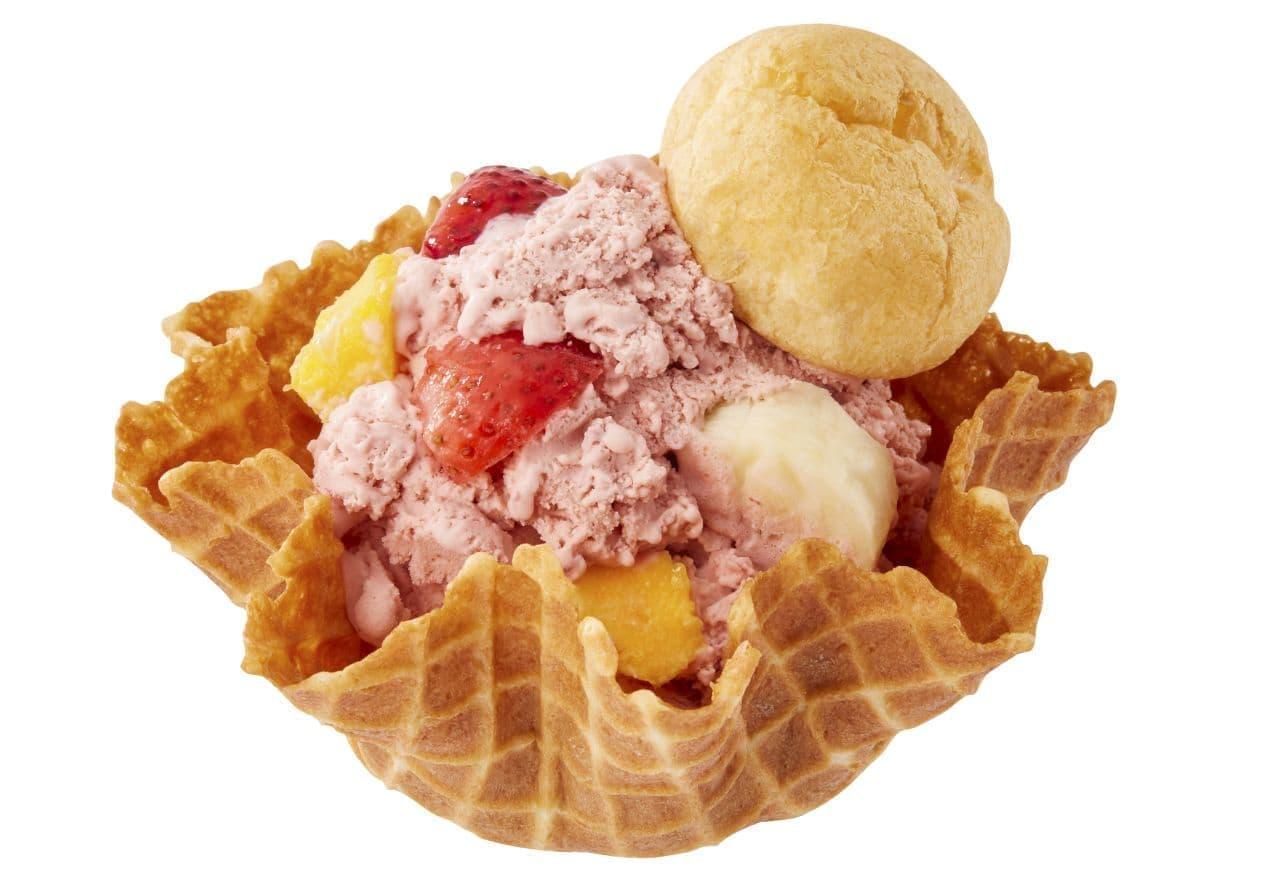 コールドストーン「あーりんの桃色フルーティーシュークリーム」