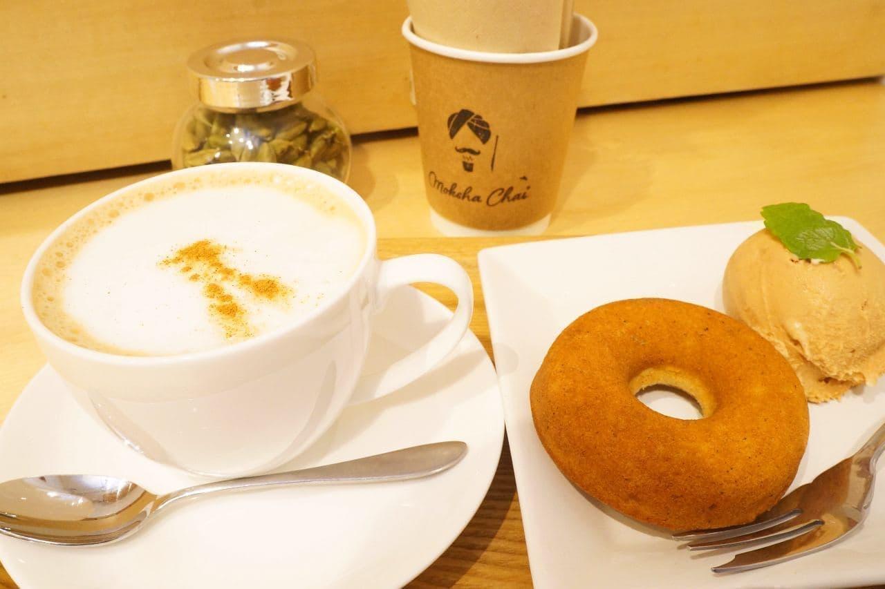 カフェ モクシャチャイ 中目黒のチャイとジェラートとドーナツセット