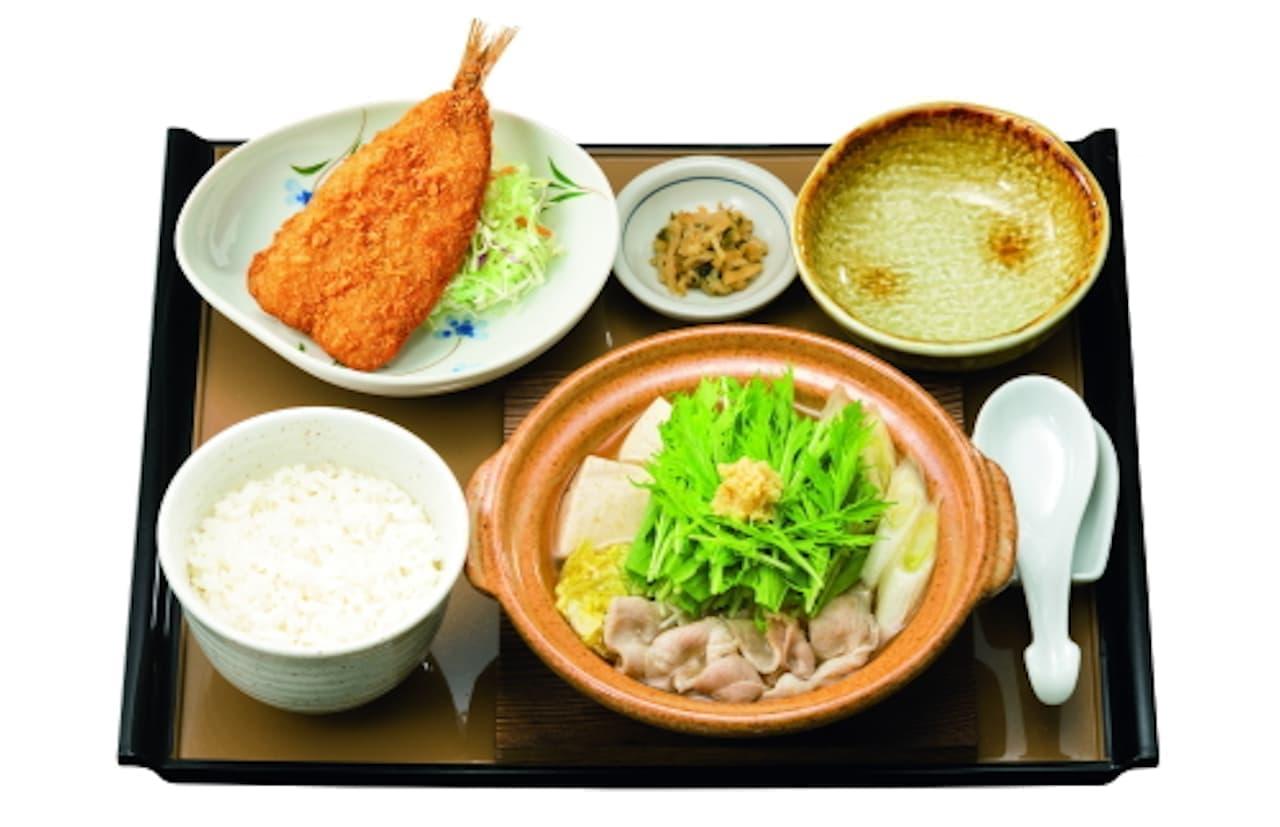 やよい軒の「冬の鍋定食」