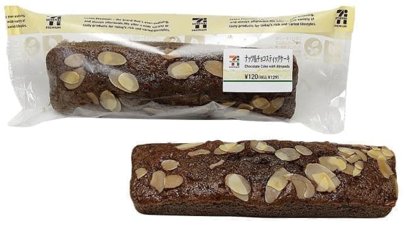 セブン-イレブン「ナッツ&チョコスティックケーキ」