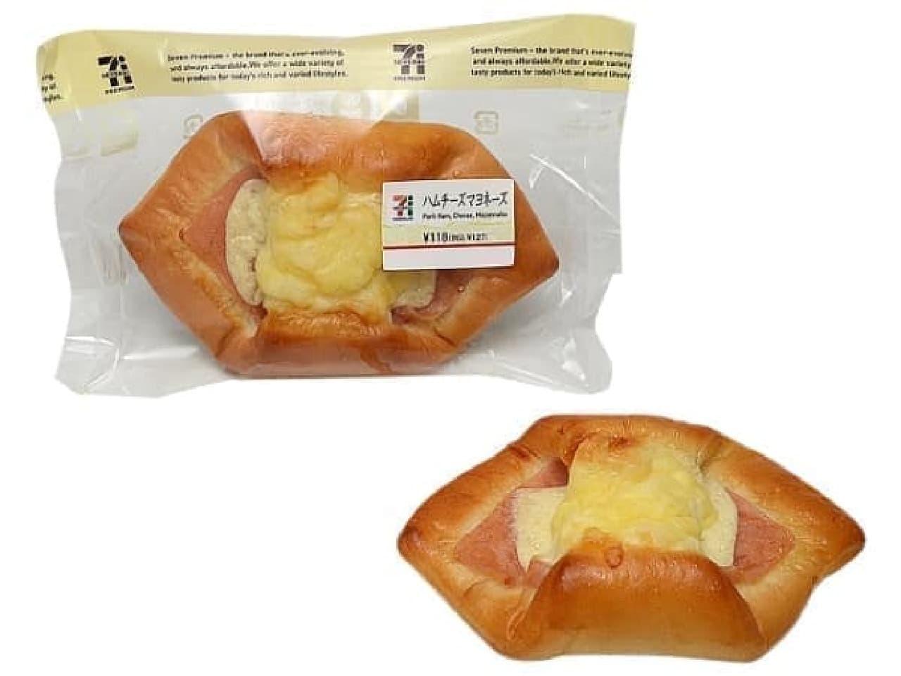 セブン-イレブン「ハムチーズマヨネーズ」