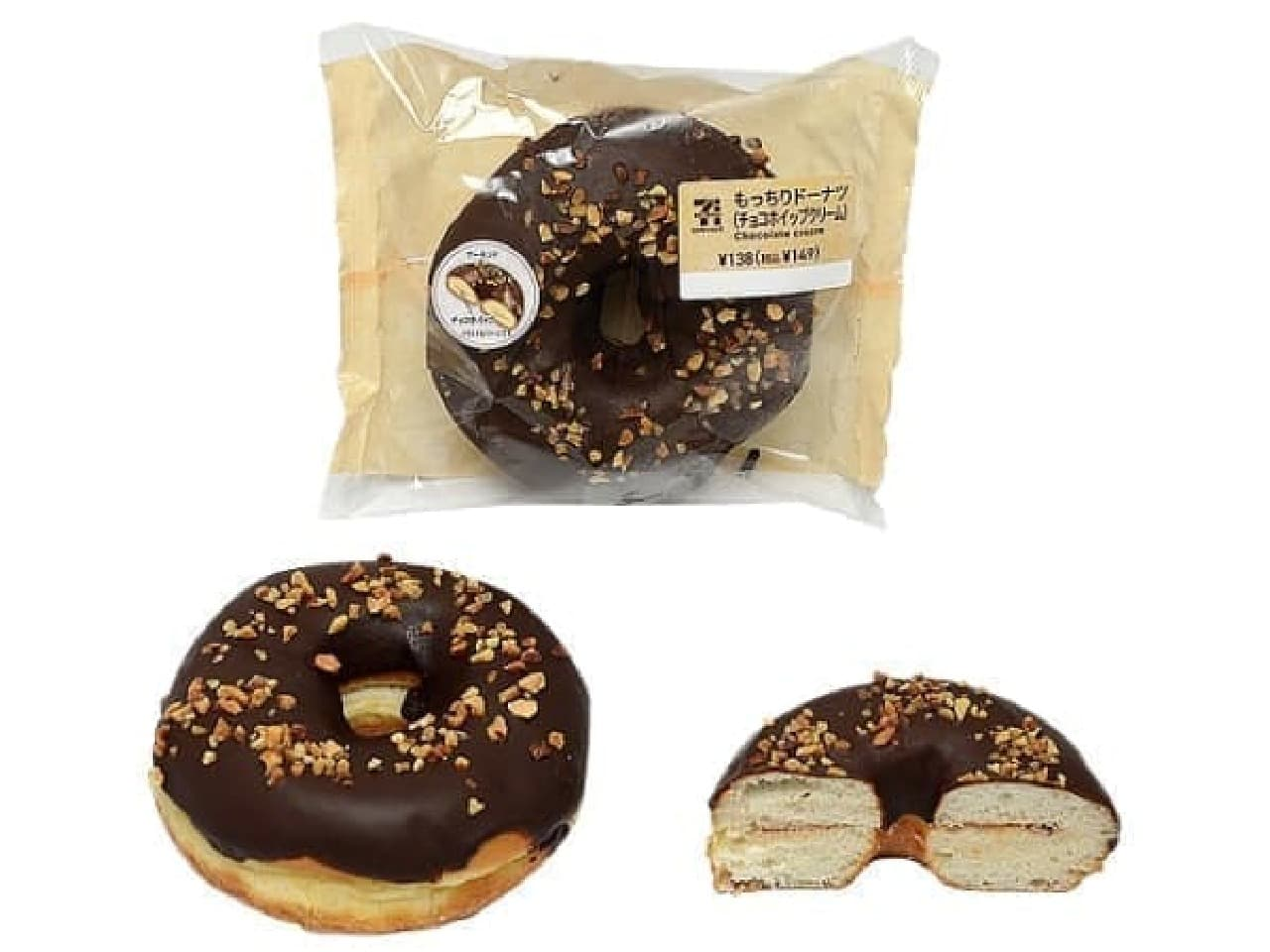セブン-イレブン「もっちりドーナツ(チョコホイップクリーム)」