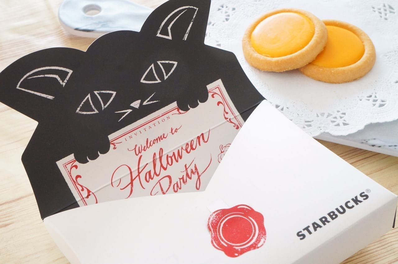 スターバックス「パンプキンチョコレートクッキー」