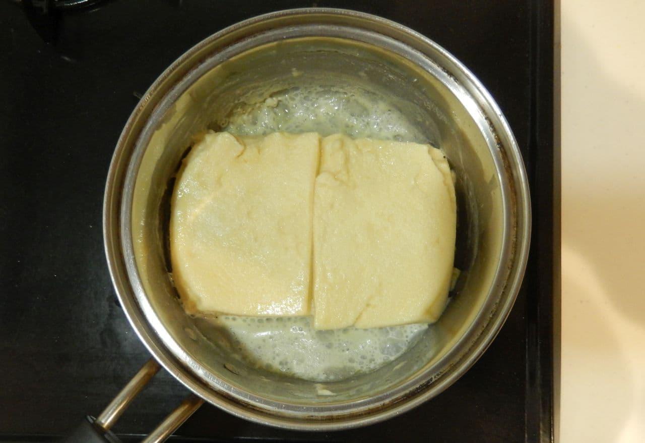 高野豆腐のバターミルクケーキ