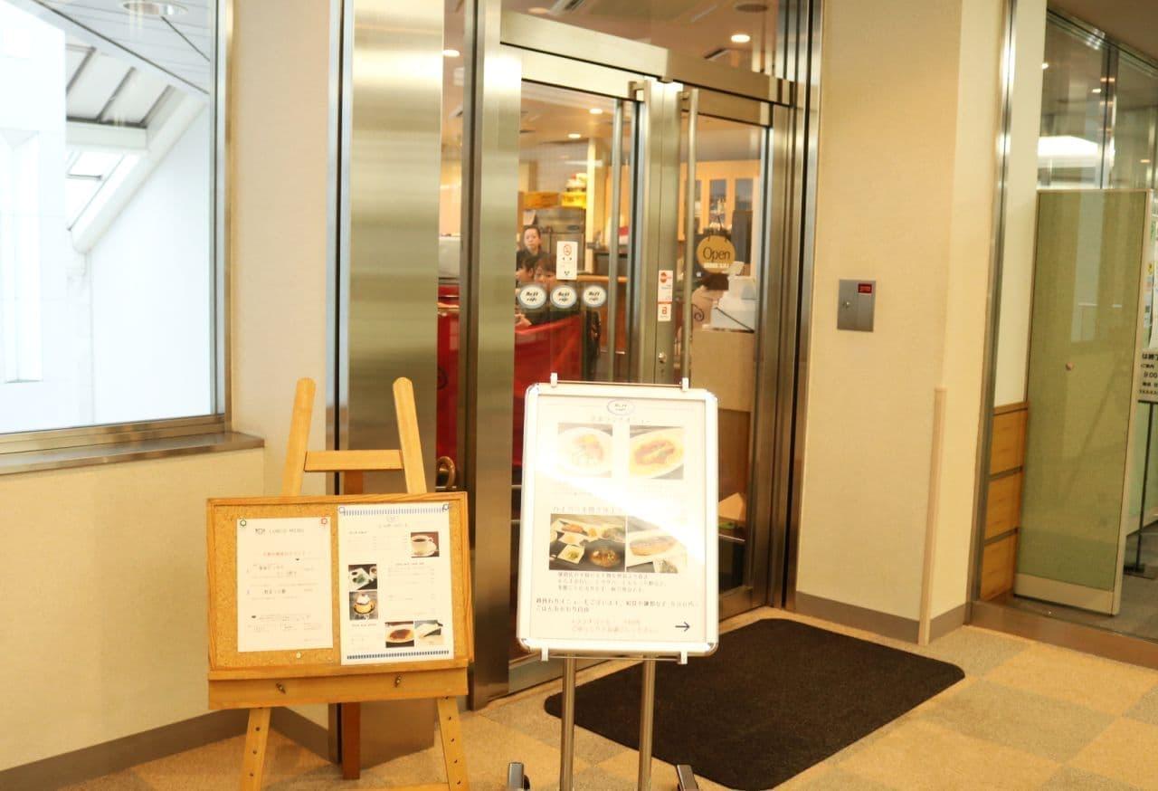 新宿「No.13 cafe(サーティーンカフェ)」