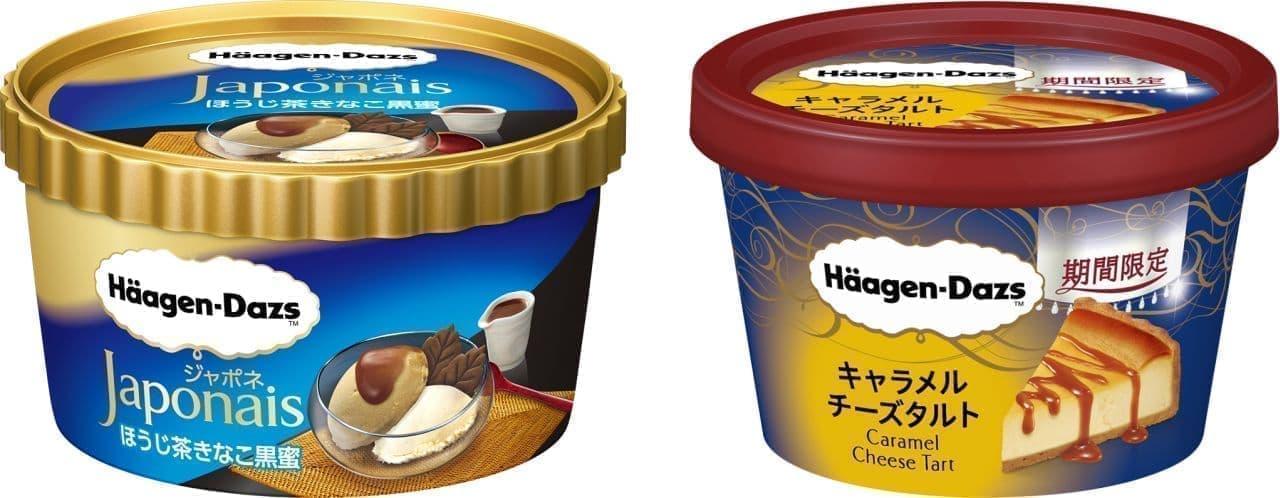 ハーゲンダッツ「ほうじ茶きなこ黒蜜」と「キャラメルチーズタルト」