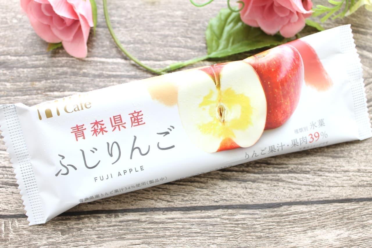 ローソン限定「ウチカフェ 日本のフルーツふじりんご」