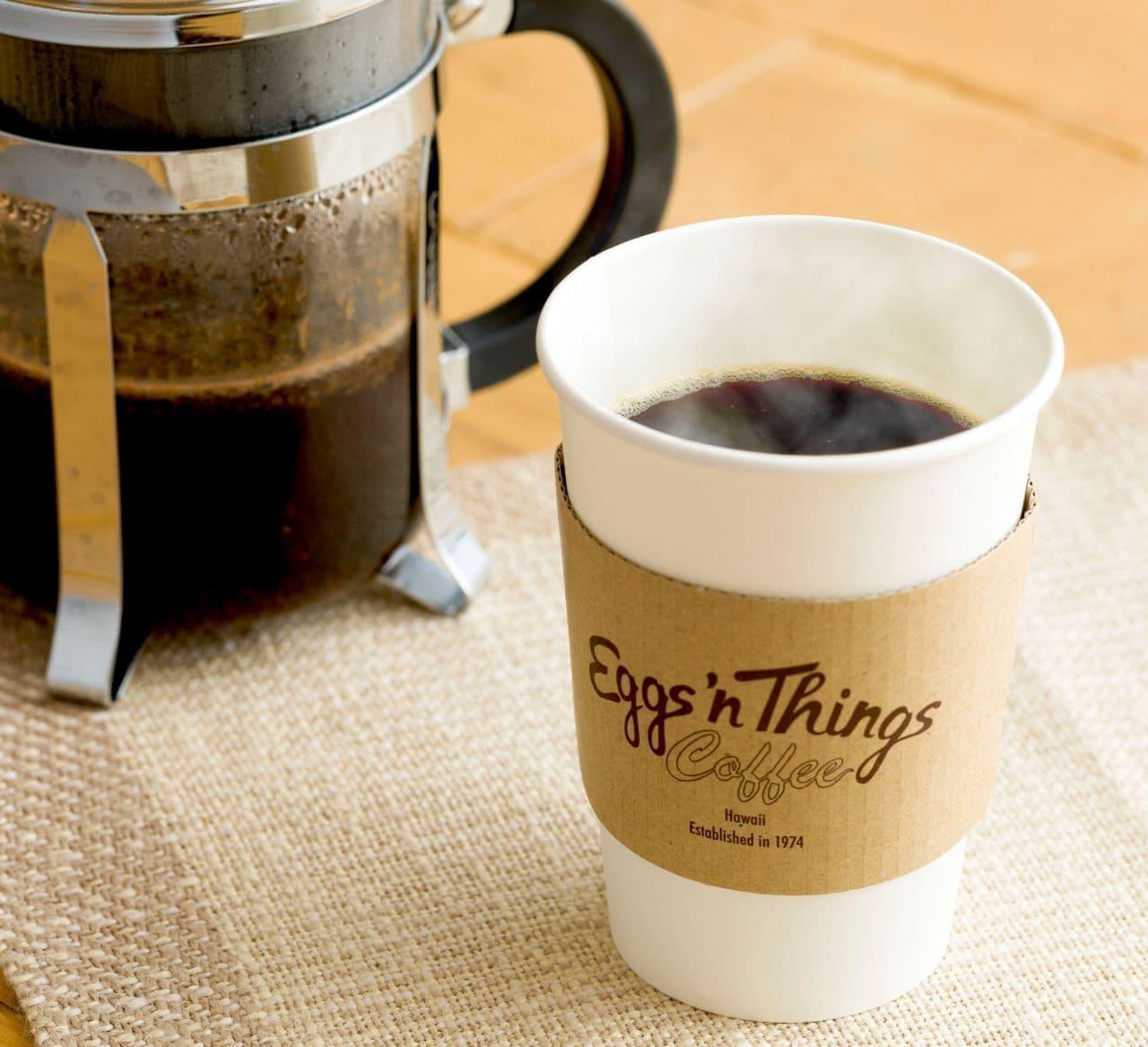 エッグスンシングス「100%コナコーヒー」