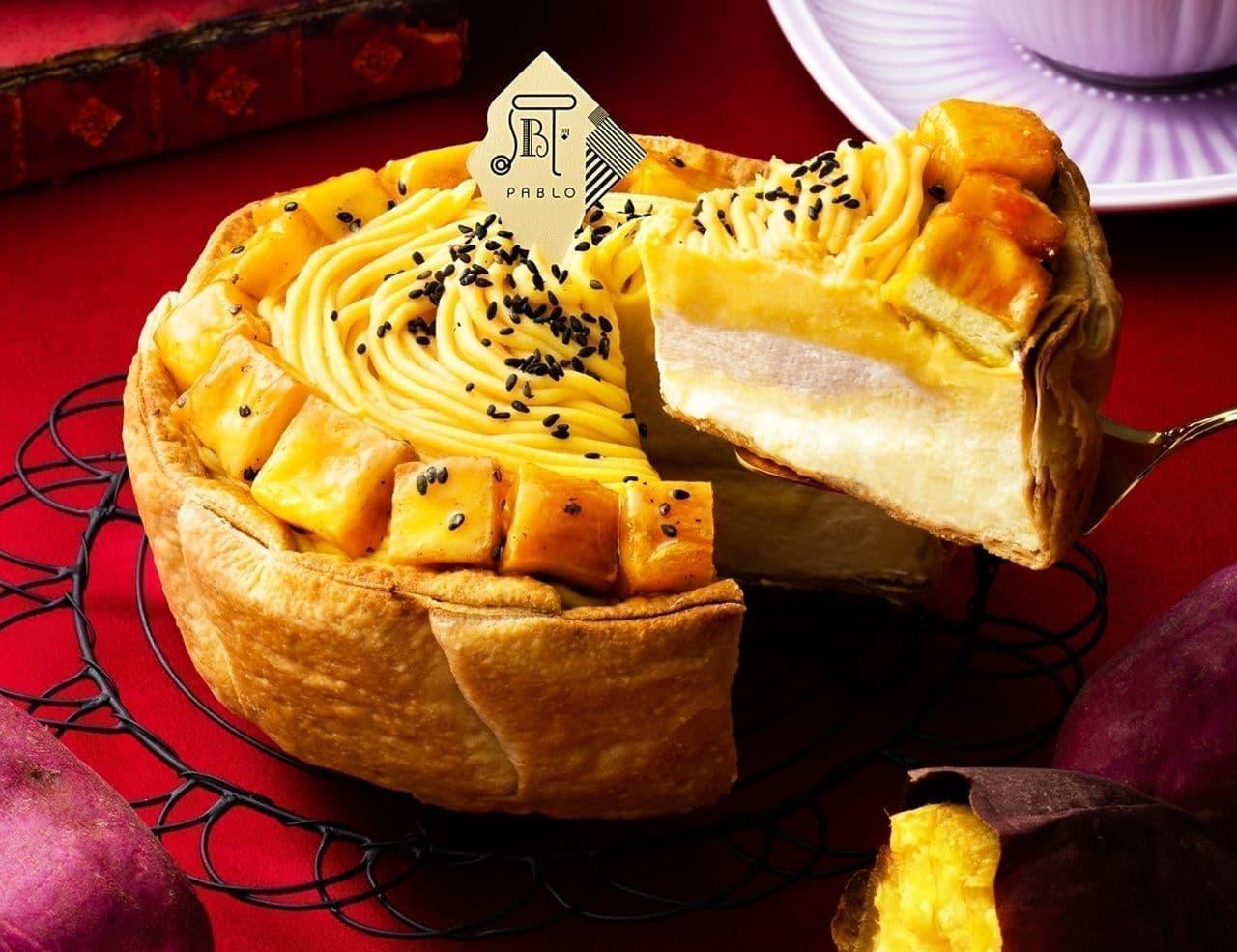 パブロに「安納芋とアールグレイのチーズタルト」