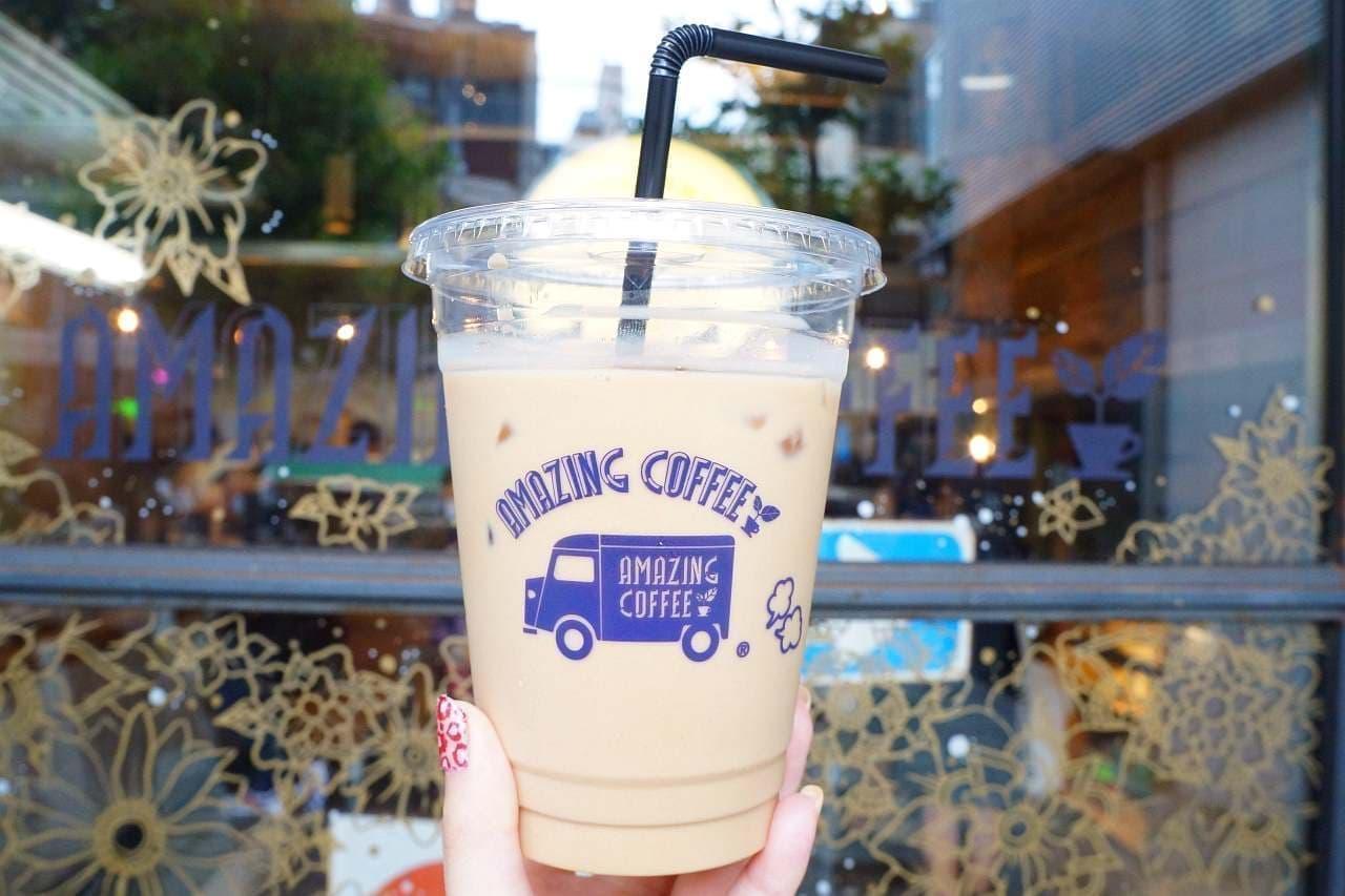 アメージングコーヒーのカフェラテ