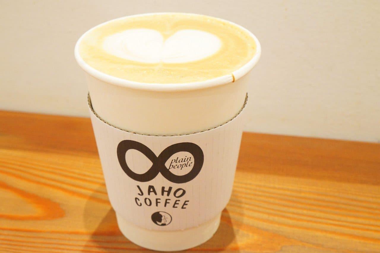 Jaho Coffeeのラテ