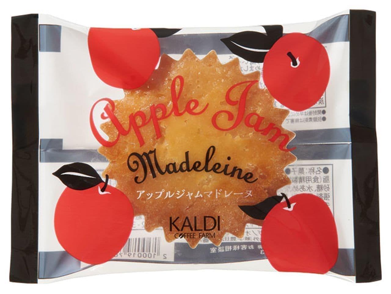 カルディ「オリジナル アップルジャムマドレーヌ(2個)」