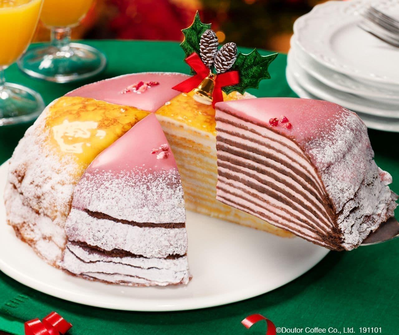 ドトールに数量・期間限定「クリスマスミルクレープ」