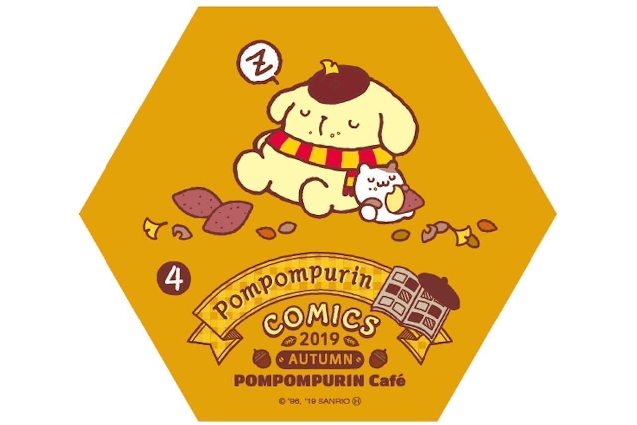 ポムポムプリンカフェのコースター