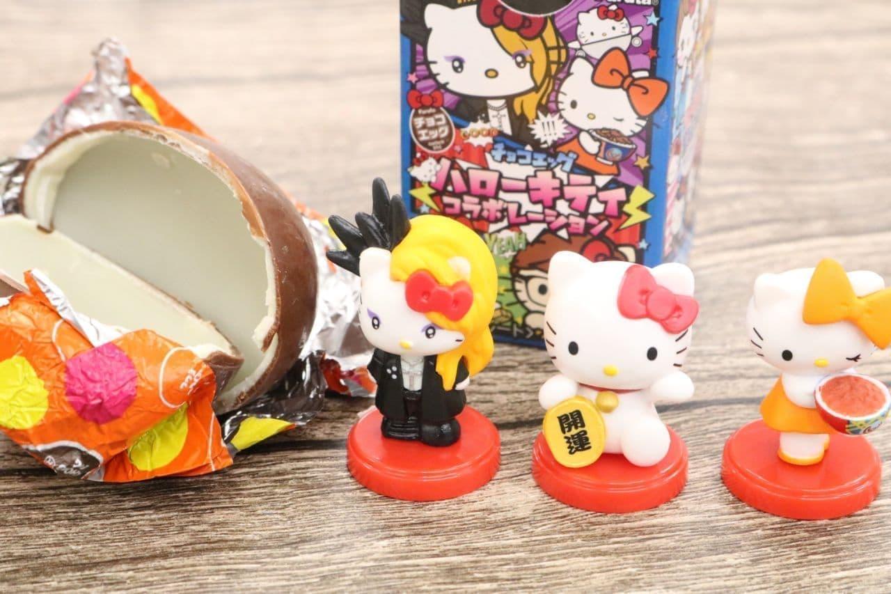 フルタ製菓「チョコエッグ(ハローキティ コラボレーション)」