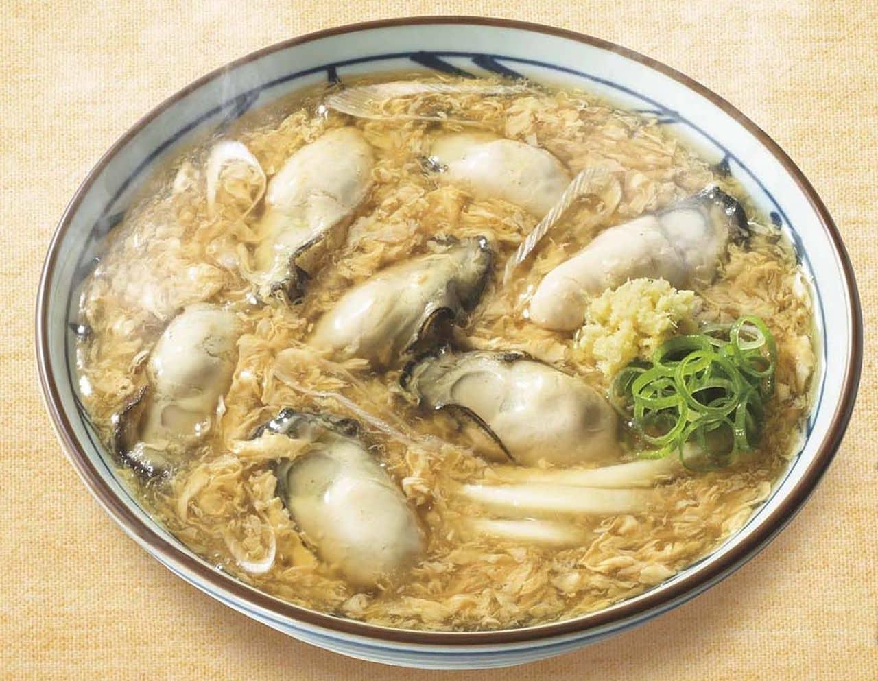 丸亀製麺「牡蠣づくし玉子あんかけ」