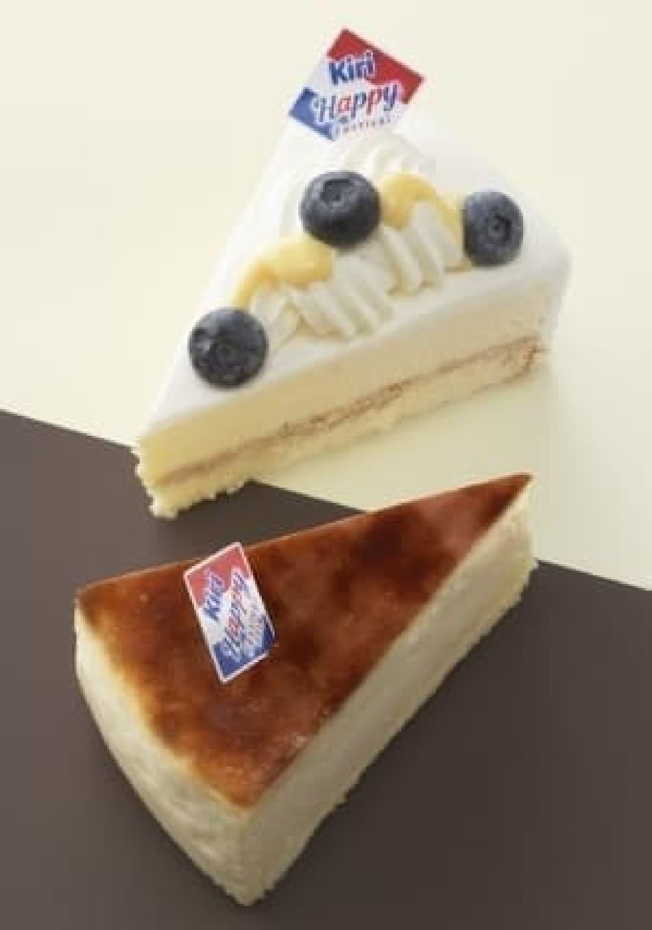 銀座コージーコーナー「とろけるバスクチーズ」と「濃厚レアチーズ」