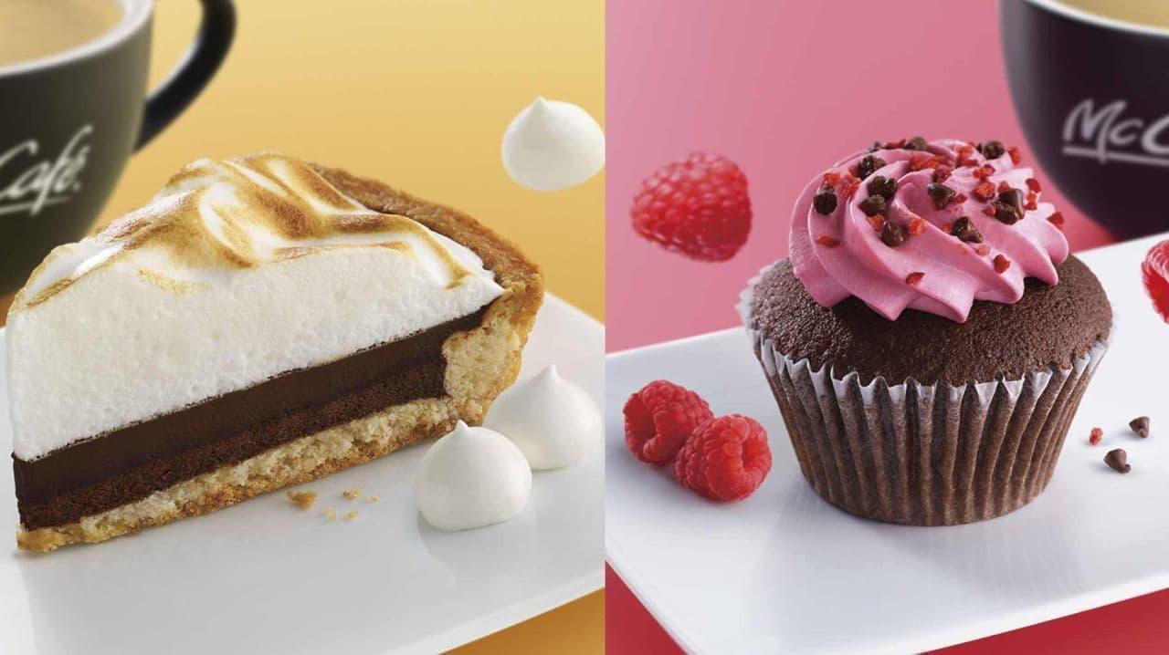 マックカフェに「マシュマロクリームタルト」と「ラズベリー&チョコカップケーキ」