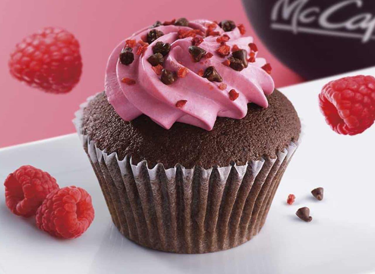 マックカフェ「ラズベリー&チョコカップケーキ」