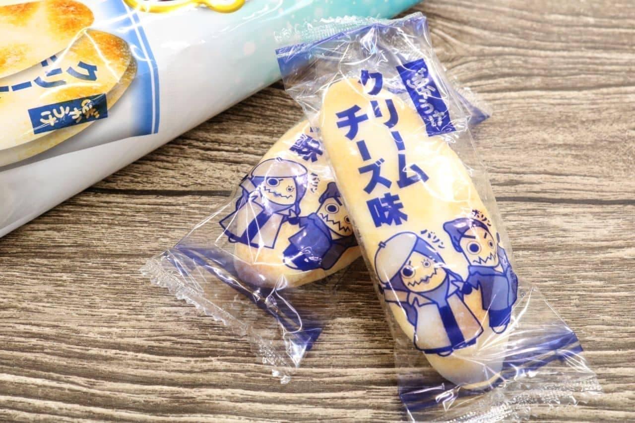 """期間限定「ばかうけ」""""クリームチーズ味"""""""