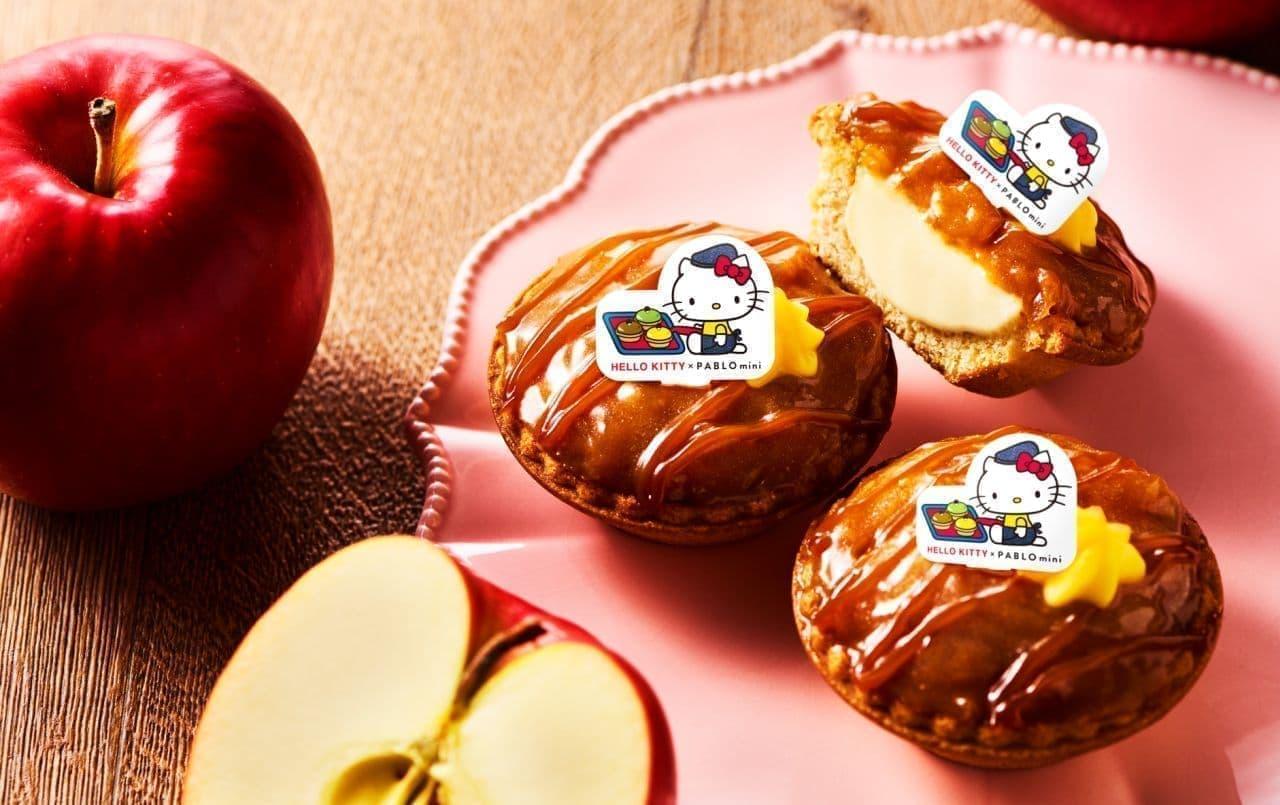季節限定「PABLOmini(パブロミニ)-ハローキティのアップルパイ」