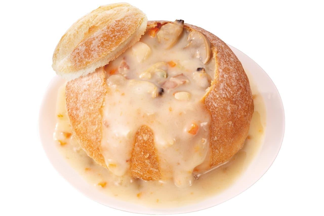 ファーストキッチン「石窯スープパン」