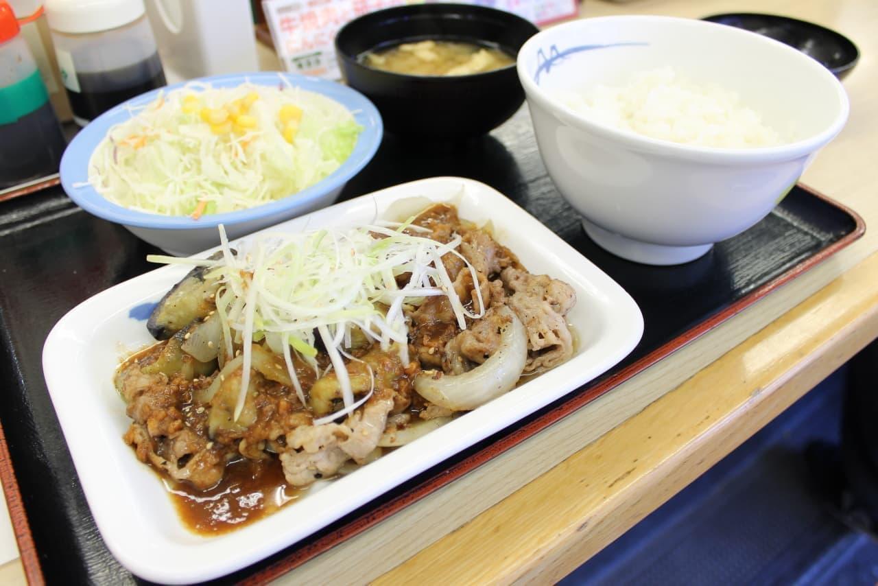 松屋「牛焼肉と茄子のにんにく味噌定食」