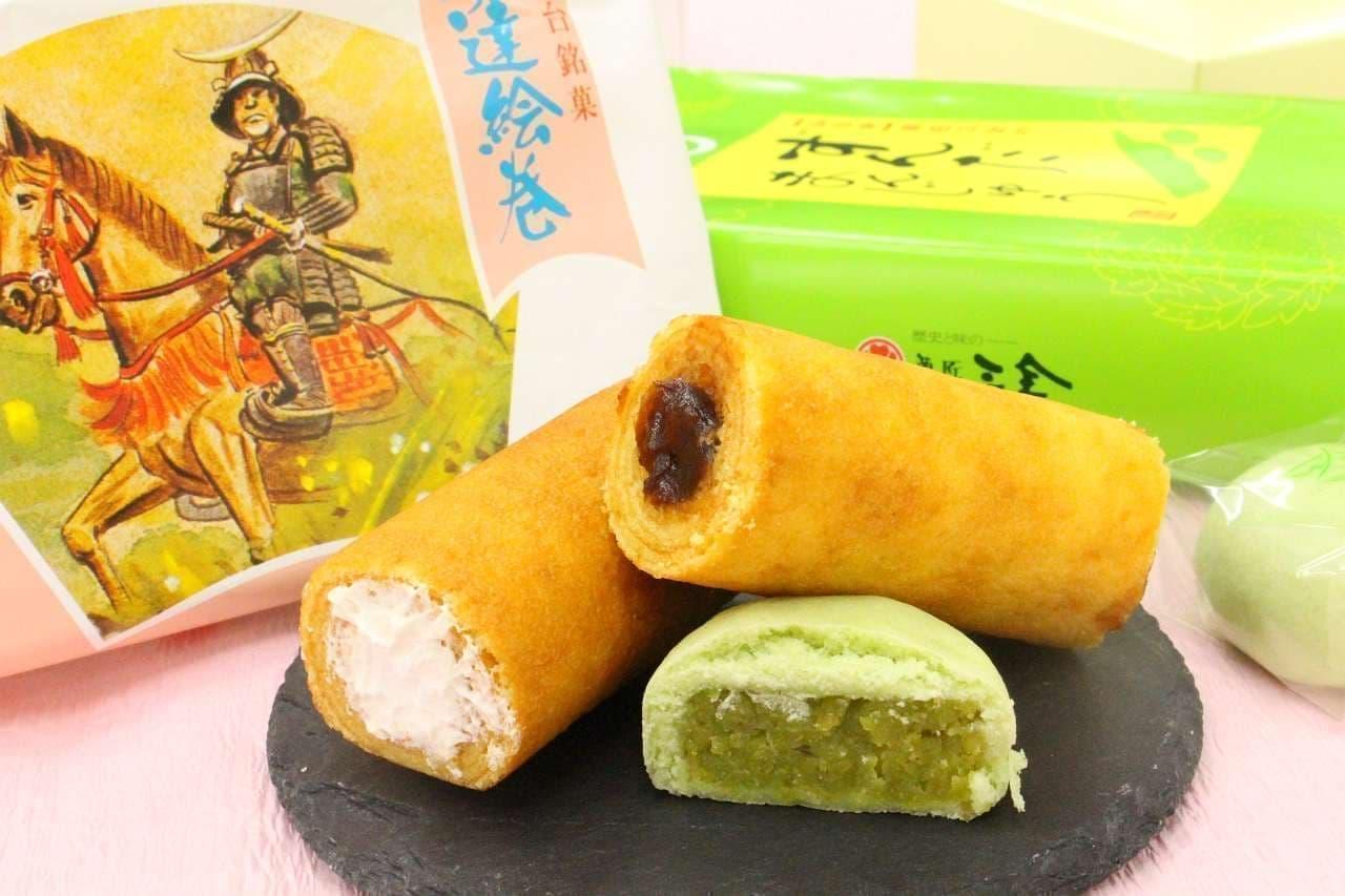 菓匠三全のおすすめ仙台銘菓教えます--「伊達絵巻」や「ずんだまんじゅう」