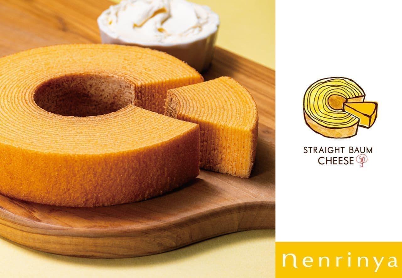 ねんりん家「チーズ香るストレートバーム」
